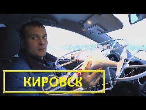 свинг знакомства Кировск