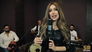 Marita Nader - Kadabeen - Sherine - (Cover) /ماريتا نادر- كدابين - شيرين