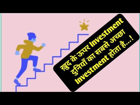 Powerful Inspirational Speech In Hindi | Hindi Motivational Video By S P Verma Motivation