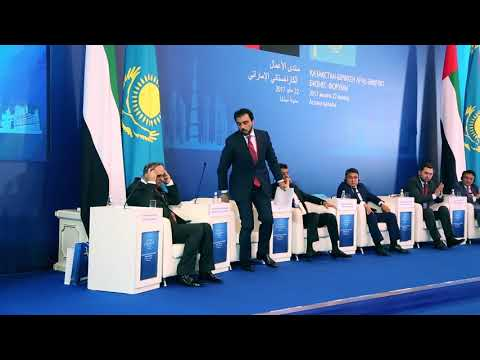 Astana Business forum 2017