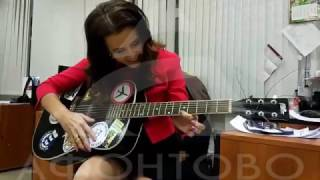Как играть кузнечика на гитаре