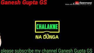 Jaam Hathon Se Chalakne Na Dunga New Ringtone whatsapp status  GS