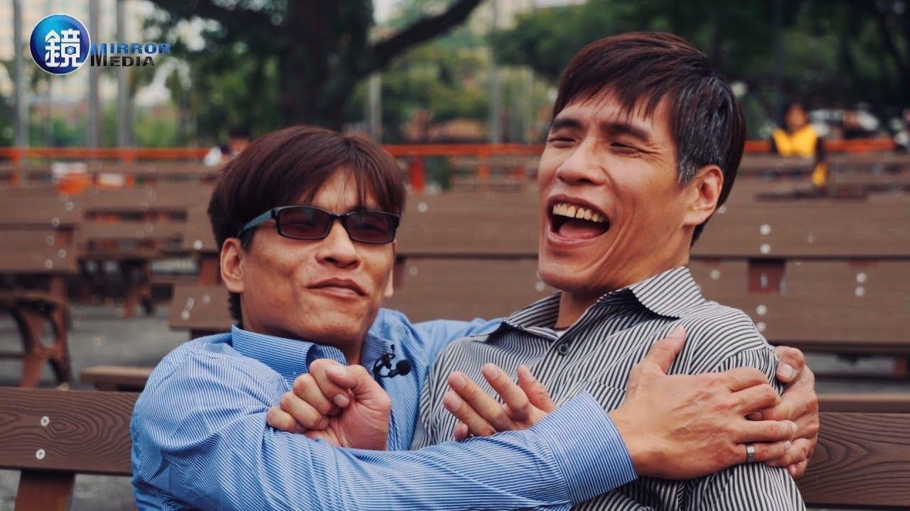 鏡週刊 鏡爆社會》亞洲第一對成功分離連體嬰 哥哥忠仁腦溢血42歲驟逝 - YouTube