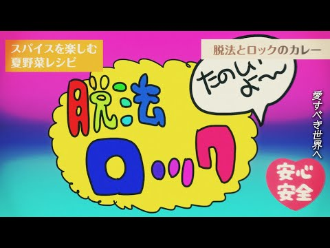 Neru - 脱法ロック(Law-evading Rock) feat. Kagamine Len