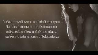 gtk-เจ็บไม่จำ