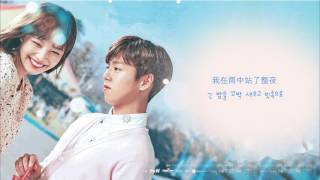 【中字】Joy (Red Velvet) – 여우야/女雨夜 /Yeowooya _(她愛上了我的謊/The Liar and His Lover OST Part 1)