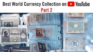 BEST PAPER MONEY WORLD CURRENCY COLLECTION - rare paper money and banknotes (Part 2)