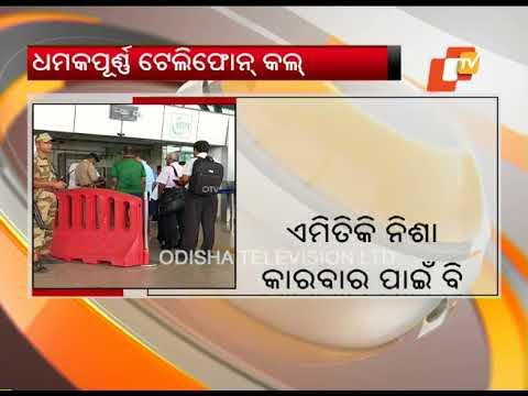Bhubaneswar Biju Patnaik International Airport Gets Hoax Call