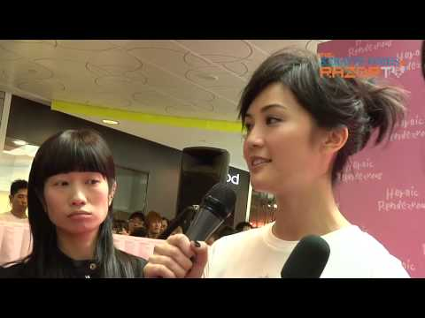 It's boring without her (Charlene Choi Pt 1)