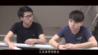 Publication Date: 2015-08-03 | Video Title: HKIFF10-s10-迦密愛禮信中學-逝去的青春