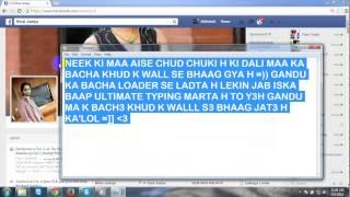 Neek Roy Ki Beemar Maa Ki Gand Se Khoon Nikal Aaya By Abhishek =))