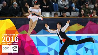 Video Figure Skating - Ice Dance - Free Skate - Full Replay | Lillehammer 2016 Youth Olympic Games download MP3, 3GP, MP4, WEBM, AVI, FLV November 2017