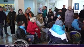 видео Вынужденные переселенцы на Закарпатье. Проблемы новой жизни