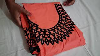 chudidhar material collections || Eden kutty tamil 7708912413