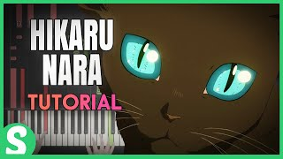 """How to play """"HIKARU NARA"""" from Your Lie in April    (Synthesia) [Piano Video Tutorial] [HD]"""