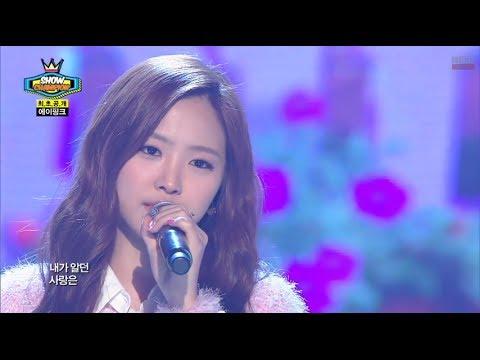 Apink - Love Story, 에이핑크 - 사랑 동화, Show Champion 20140409