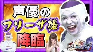 相剋のエルシオン iOS【 https://go.onelink.me/app/6f5269e6 】 Androi...