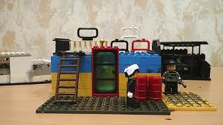 Мини Лего фильм . Убей боса 2