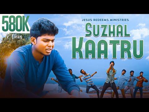 Suzhal Kaatru Song- Jesus Redeems