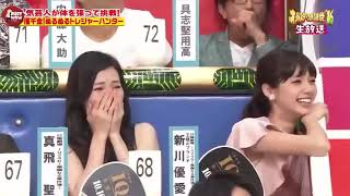 Funny Japanese Game Show Slippery Stairs