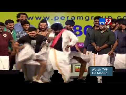 Ramcharan enters to Jigelu Rani song @ Rangasthalam Success Meet || Pawan kalyan || Samantha