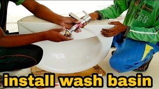 बेसिन और पेडस्टल कैसे लगाएं how to install washbasins and pedestal