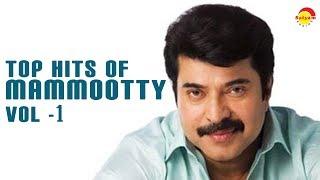 Mammootty Hits Vol-1 Audio Jukebox