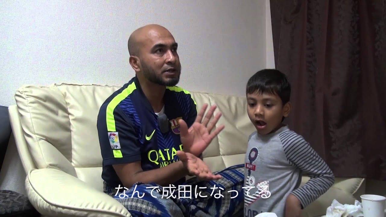 【Stateless本編映像③】ロヒンギャと日本 ドキュメンタリーフィルム第2弾! , YouTube