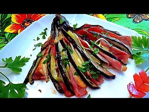 блюда из баклажана простые