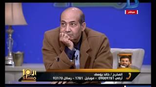 العاشرة مساء | المخرج خالد يوسف: قانون خدش الحياء لا يمكن تطبيقه على الأعمال الفنية لأنه غير دستوري