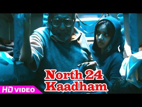 North 24 Kaatham Malayalam Movie | Scenes | Swati Reddy Helps Nedumudi Venu | Fahad Faasil