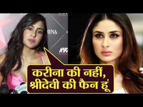Sara Ali Khan praises Sridevi not Kareena Kapoor Khan; Watch   FilmiBeat