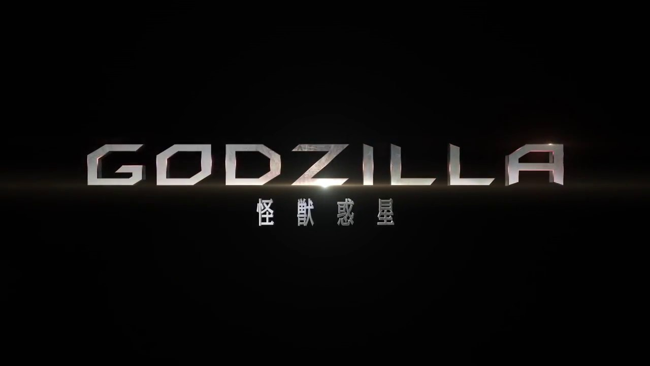 Download Godzilla: Monster Planet Official Trailer #1 EngSub 1080p (2017)