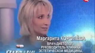видео похудение с маргаритой королевой