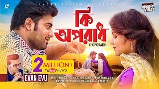 Ki Oporadh | Evan Evu | HD Music Video 2019 | Snahashish Ghosh | Ayon Chaklader | Anan Khan