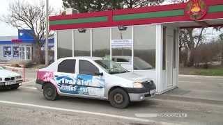 Обязательное автострахование для автотранспорта с молдавской регистрацией