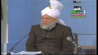 Darsul Qur'an 145- 19th February 1995 (Surah Aale-Imran-190)