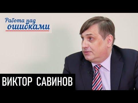 На Дону в Замостье тлеют белые кости... Д.Джангиров и В.Савинов