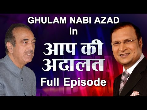 Ghulam Nabi Azad in Aap Ki Adalat (Full Episode) - India TV