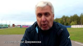 Виктор Павлюков о развитии нижегородского футбола