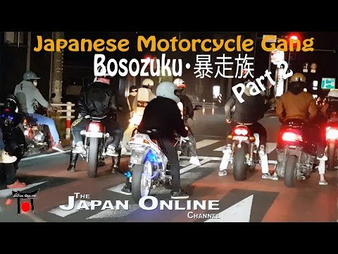 Japanese Motorcycle Gang - The Bosozoku Part 2