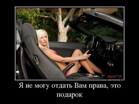 Demotivatory And Cars Весёлые и со смыслом авто демотиваторы № 3