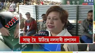 Assam is ready for 2nd phase panchayat polls