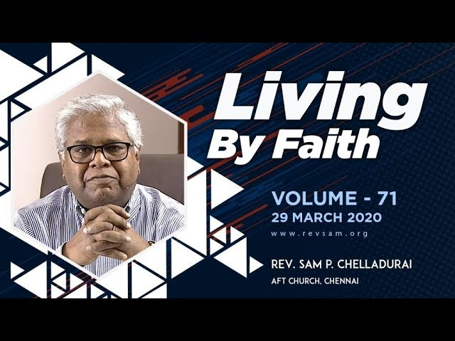 AFT Church I The Pinnacle of faith #7: The Christian Outlook on Suffering I Rev. Sam P. Chelladurai