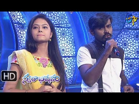 Dheevara Song  Deepu, Ramya Behara Performance  Swarabhishekam  25th November 2018  Etv Telugu