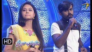 Dheevara Song | Deepu, Ramya Behara Performance | Swarabhishekam | 25th November 2018 | ETV Telugu