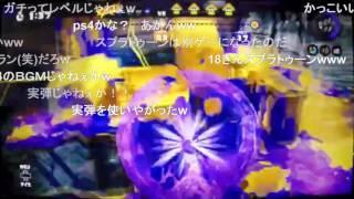 スプラトゥーン 効果音とBGMを変えたら別ゲーになった1d毎に切替え thumbnail