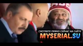 Молодежка 2 сезон 36 76  эпизод АНОНС