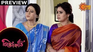 Jiyonkathi - Preview | 10th Dec 19 | Sun Bangla TV Serial | Bengali Serial