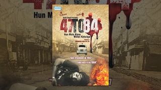 47 to 84 Hun Main Kisnu Watan Kahunga| Latest Punjabi Movies 2017 | Full HD | Shemaroo Punjabi